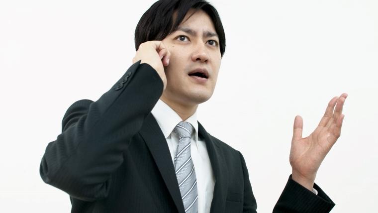 退職代行サービスsarabaって?特徴4つ紹介!